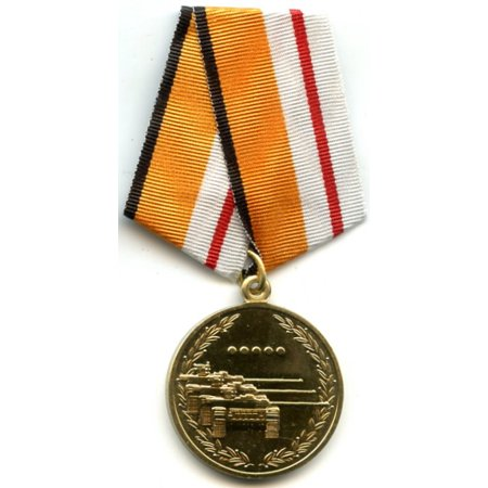 1st place medal for the annual tank biathlon hosted by the Russian Federation Defense Ministry Poster Print 24 x 36 - First Place Medal