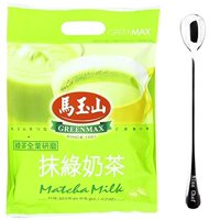 GreenMax (Mayushan) (Matcha Tea 1 Pack) + One NineChef Spoon