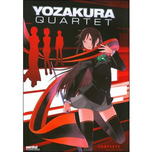 Yozakura Quartet: Complete Collection (Japanese) (Widescreen)