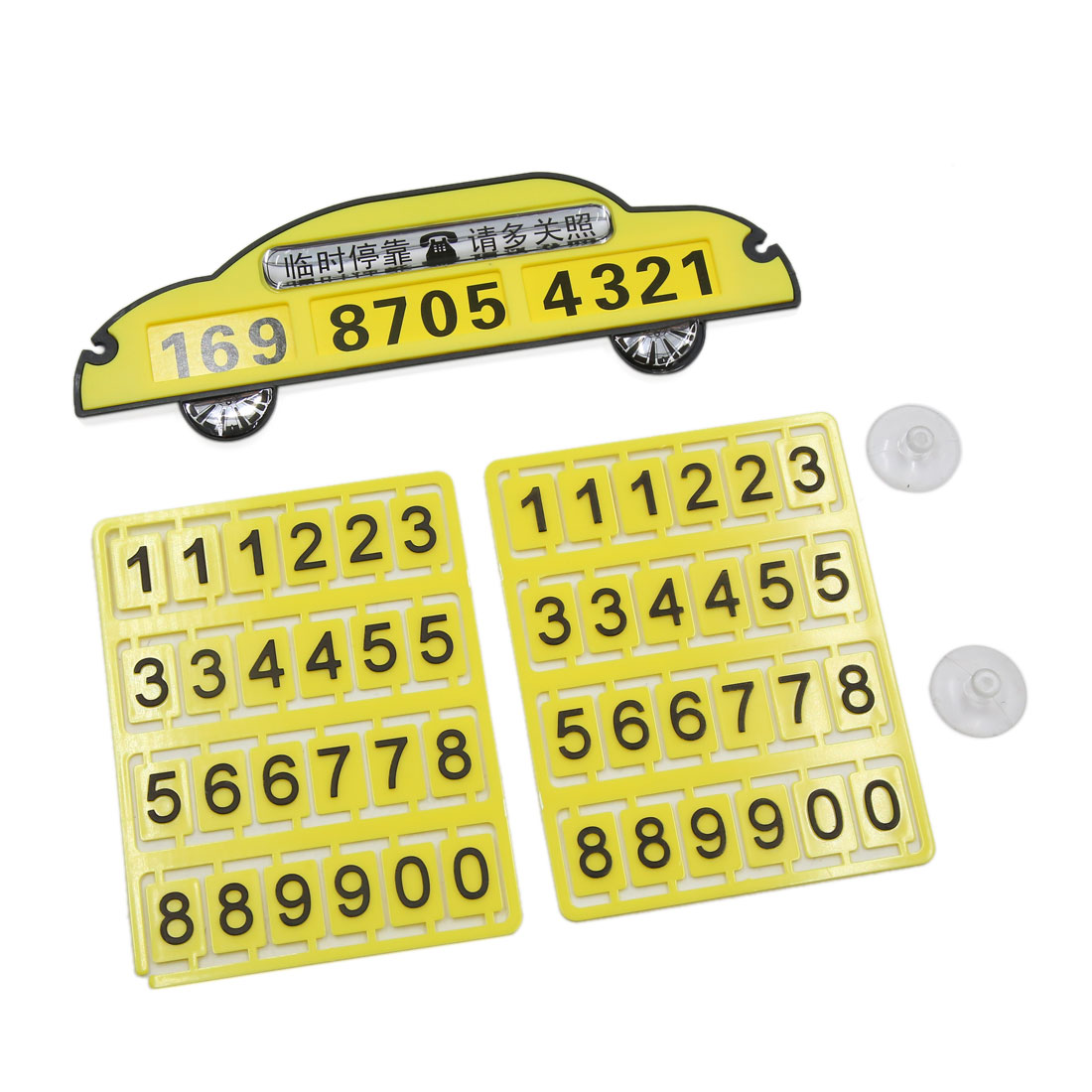 Yellow Car Vehicle Temporary Notification Puzzle Parking Phone Number Card