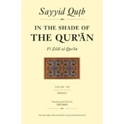 In the Shade of the Qur'an Vol. 8 (Fi Zilal Al-Qur'an) : Surah 9 Al-Tawbah