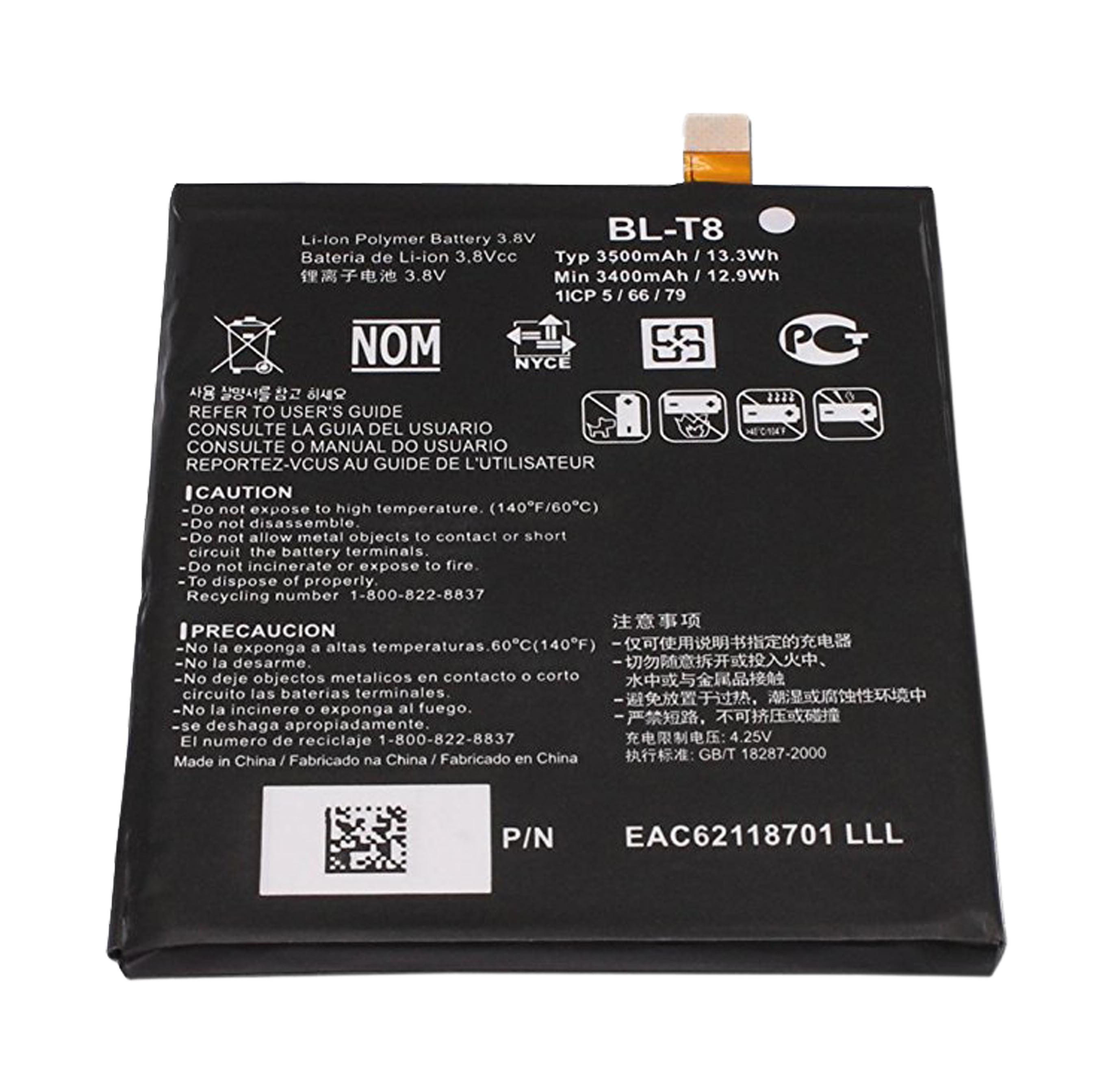 World Star ™ Replacement Battery BL-T8 3500mAh 3.8V for LG G Flex D950 D955 D958 D959 F340 LS995 ( 2 Years Warranty )