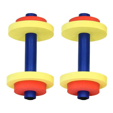 Kinbor Fun and Fitness Exercise Equipment For Boys&Girls Kids Children Dumbbell