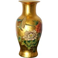 "12"" Gold Fishtail Vase"