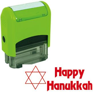 Self Inking Hanukkah Rubber Stamp - HAPPY HANUKKAH (55122-R/G)