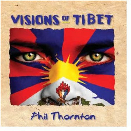 Visions of Tibet (Tibet Visions)