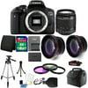 Canon Rebel T6 18MP DSLR Camera w/18-55 mm Lens + Accessory Kit Deals