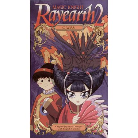 Magic Knight Rayearth Wave 2 Grow Anime VHS Tape