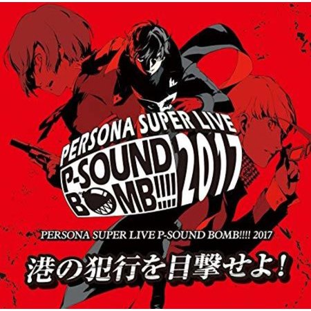 Persona Super Live P-Sound Bomb!!!! 2017 (CD) (Live With Kelly Halloween 2017)