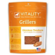 Dogswell Vitality Grillers Chicken Dog Treats, 15 Oz