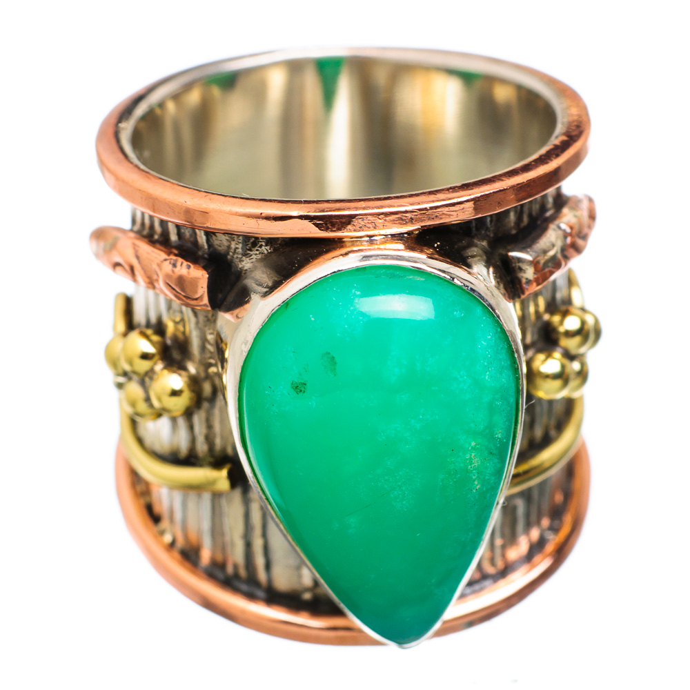 Ana Silver Co Chrysoprase 925 Sterling Silver Ring Size 6 RING831286 by Ana Silver Co.