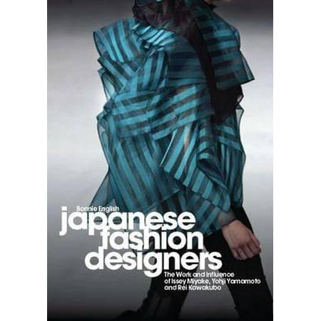 Japanese Fashion Designers - eBook