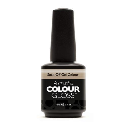 Artistic Nail Design 0.5oz Soak Off Gel Colour Nail Polish Muted Taupe, CAFFEINE, 3040