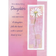 Designer Greetings Tall Daisy with Glitter in White Frame Die Cut: Daughter Birthday Card
