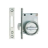 Sugatsune HC-30R Stainless Steel Privacy Sliding Door Latch