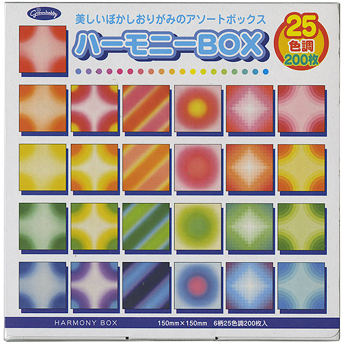 Multicolor Aitoh Origami Paper x 5.875-inch 20 Sheets-Wazome Chiyogami Unryushi