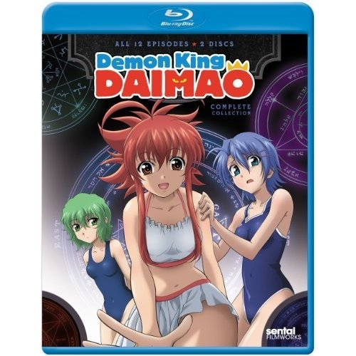 Demon King Daimao: The Complete Collection (Blu-ray) (Widescreen)