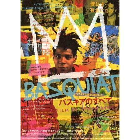 Jean-Michel Basquiat: The Radiant Child (2010) 27x40 Movie Poster (Japanese)