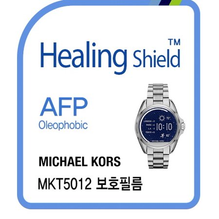 Healingshield Screen Protector Oleophobic AFP Clear Film for Michael Kors Watch Smart Watch MKT5012 [Front - Kore Electronic