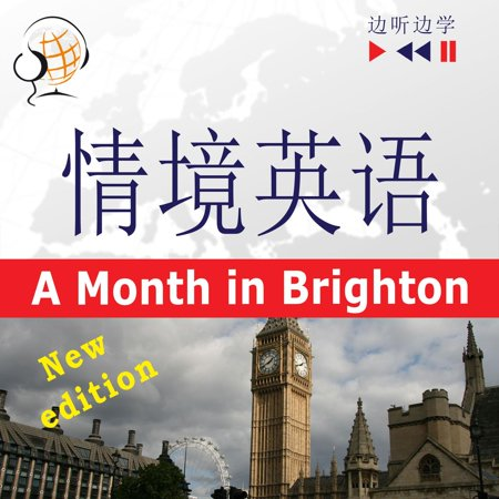 English in Situations for Chinese speakers – Listen & Learn: A Month in Brighton – New Edition (Proficiency level: B1) -