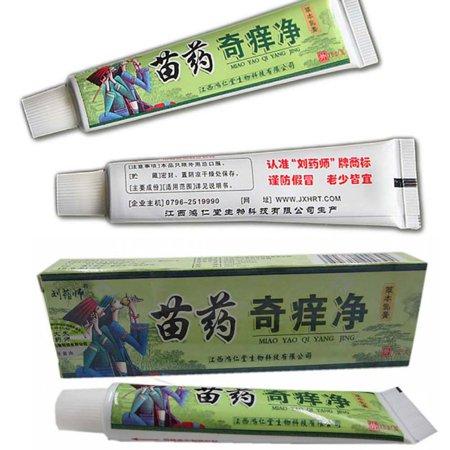 ZEDWELL 1/2Pcs Herbal Medicine Antibacterial Skin Itching Dermatitis Body Repair Eczema Psoriasis Allergic Dermatitis Chinese Miao Cream (1