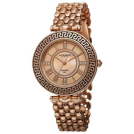Women's Quartz Diamond Markers Unique Rose-Tone Bracelet Watch with FREE -
