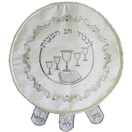 Ben and Jonah Matzah Cover Brocade With Heavy Plastic Kiddush Cup Design (Brocade Cup)