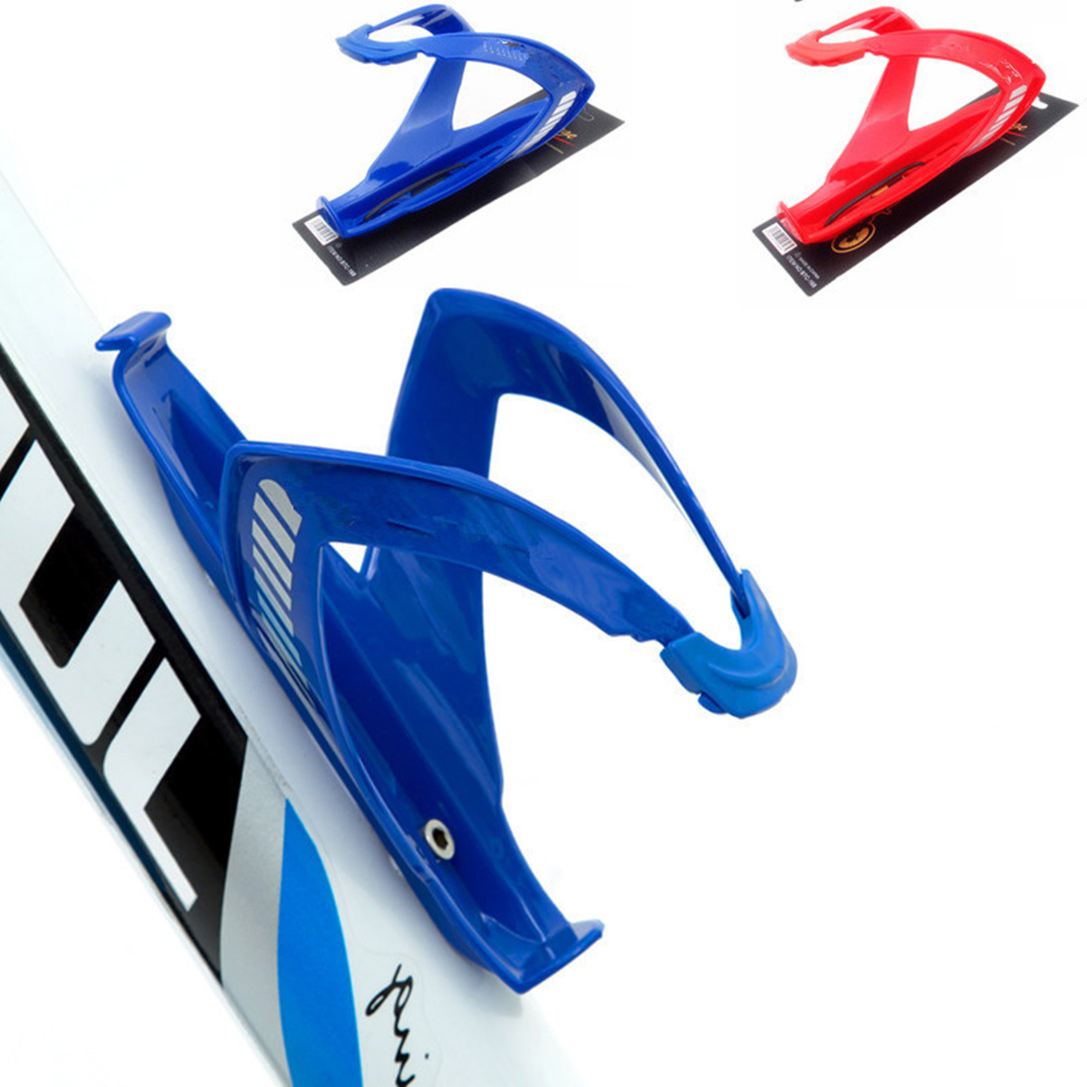 Lightweight Bicycle Glass Fiber Water Bottle Drink Holder Clamp Rack Cage Cycling Bike Outdoor Sports (Blue + Red)