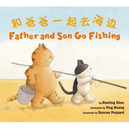Father And Son Go Fishing