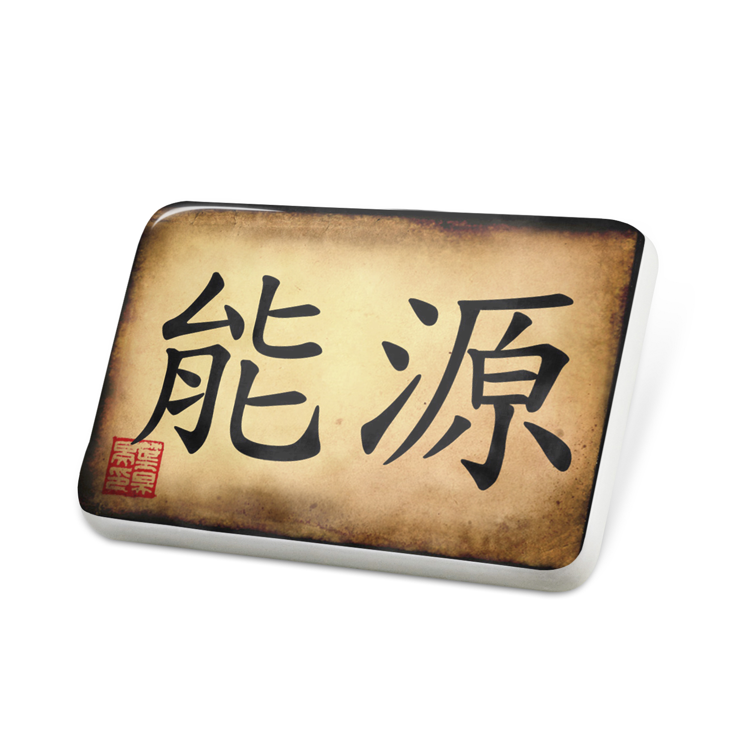 Porcelein Pin Chinese characters, letter Energy Lapel Badge – NEONBLOND