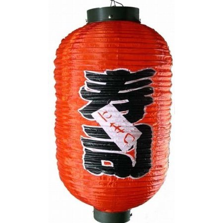Japanese Sushi Bar Style Decorative Paper Lantern ()