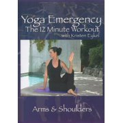 Arms & Shoulders (DVD)