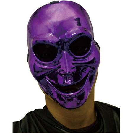 Sinister Ghost Purple Mask Adult Halloween - Sinister Mask