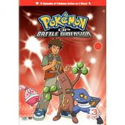 Pokemon DP: Box Set 3 (DVD)