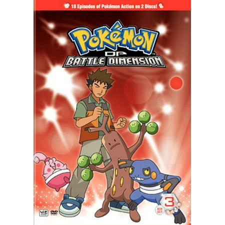 Pokemon DP: Box Set 3 (DVD) ()