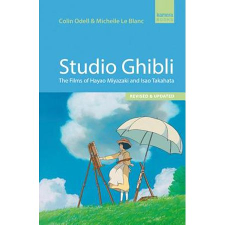 Studio Ghibli - eBook](Studio Ghibli Happy Halloween)