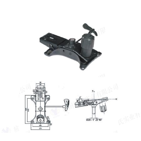 Syncro Mechanism Replacement Chair Part Component for Office Chairs and