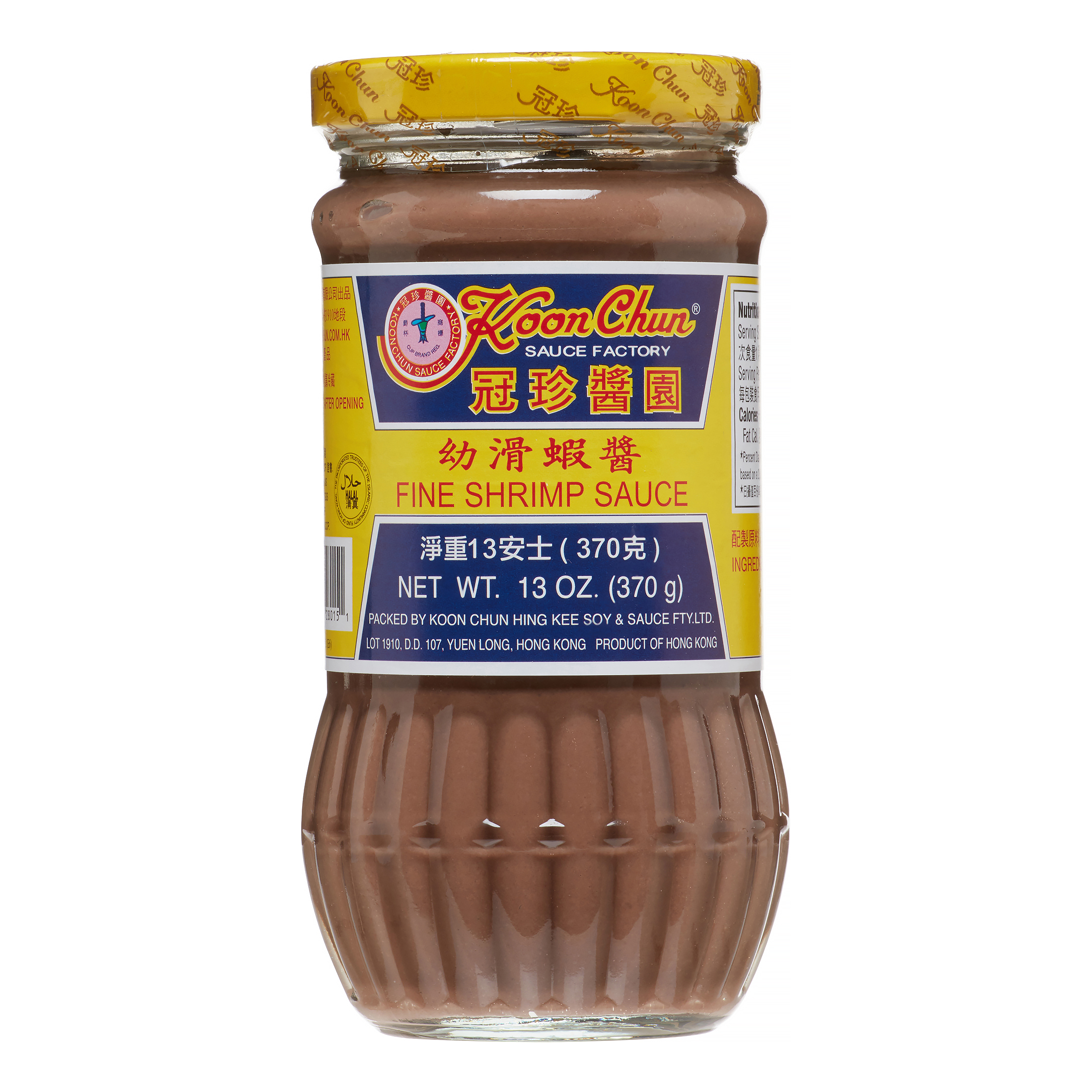 Koon Chun Fine Shrimp Sauce, 13 Oz by Koon chun