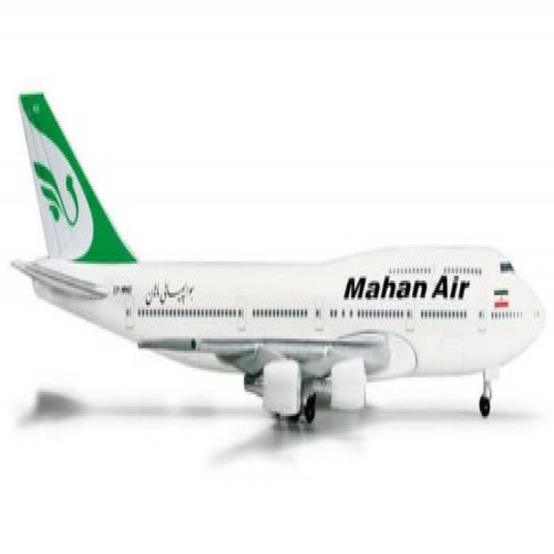 HE524285 Herpa Wings Mahan Air 747-300 1:500 Combi EP-MND Model Airplane by