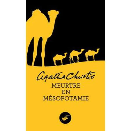 Meurtre en Mésopotamie (Nouvelle traduction révisée) - (Masques D'halloween En Latex)