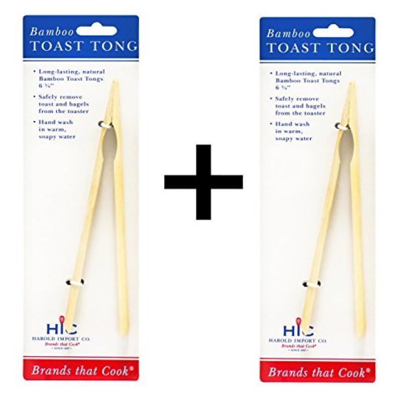HIC Bamboo Toast Tong(2Pack)