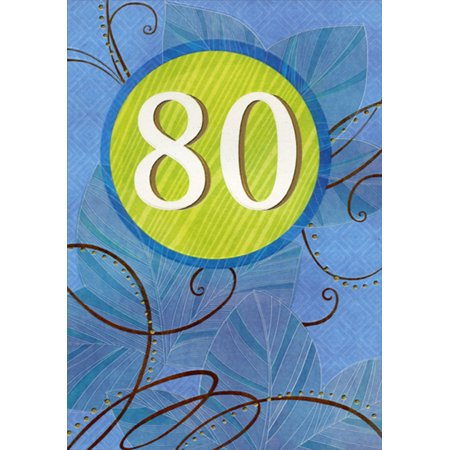 Designer Greetings Green Circle Over Large Blue and Purple Leaves Age 80 / 80th Birthday Card for - 80 Th Birthday Ideas