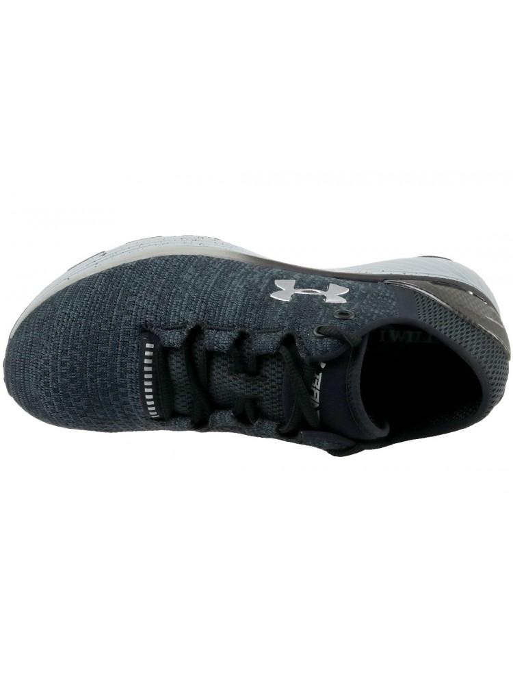 UA Charged Bandit 3 1295725-008 Economical, stylish, and eye-catching shoes