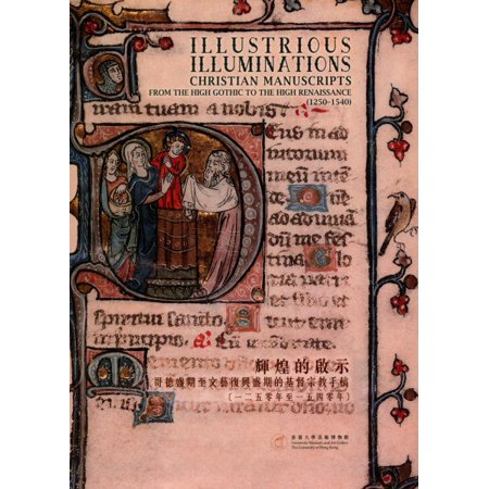 Illustrious Illuminations : Christian Manuscripts from the High Gothic to the High Renaissance (1250–1540)