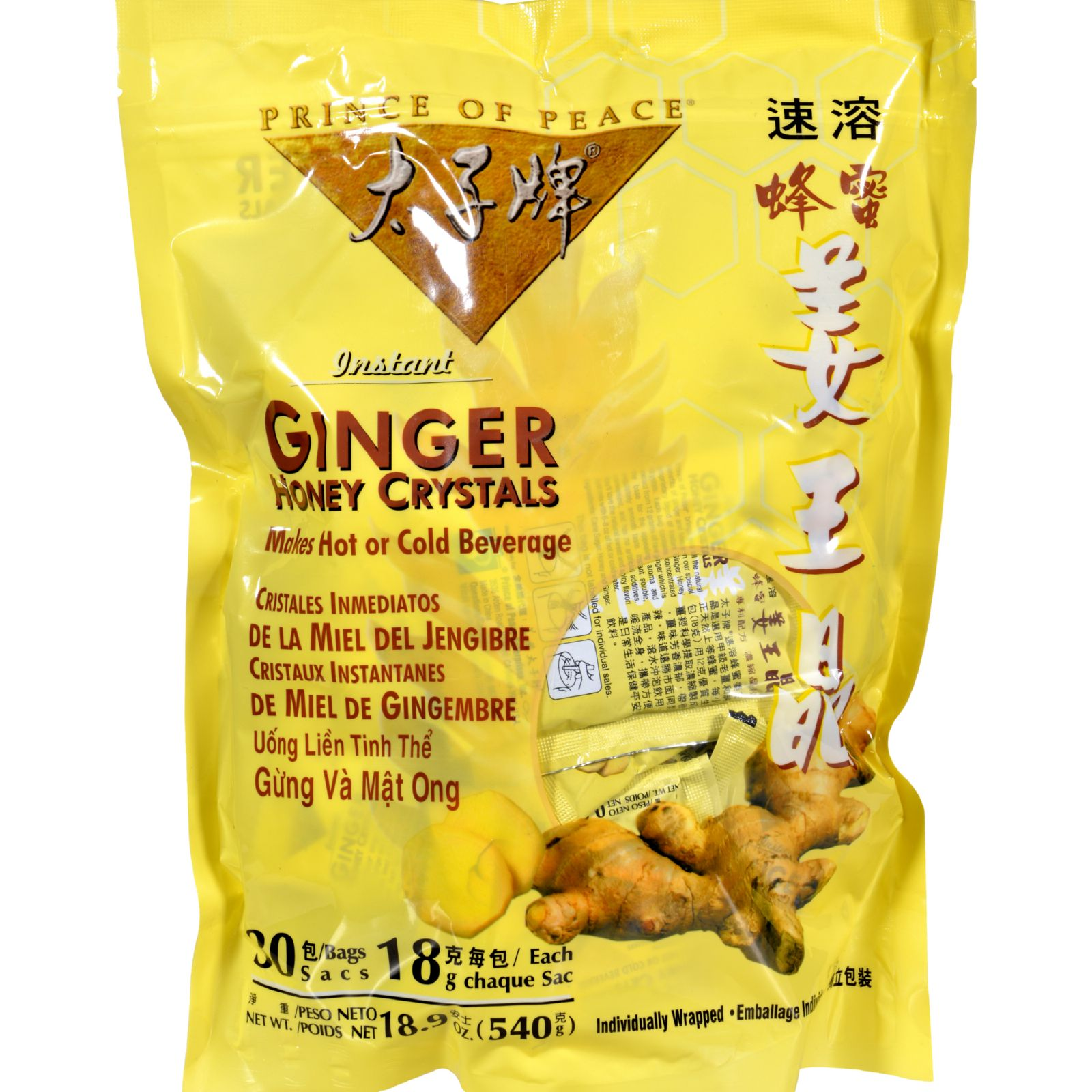 Prince of Peace Ginger Honey Crystals - 30 count - (Pack ...