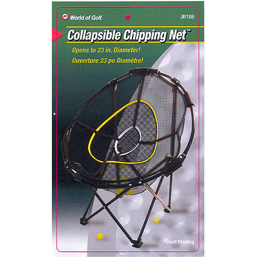 """23"""" Folding Chipping Basket by Generic"""
