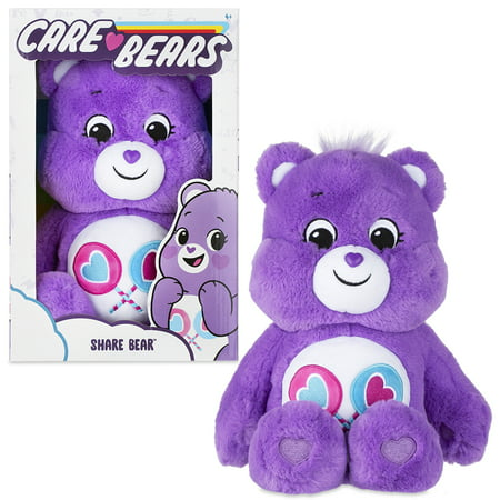 Care Bears Basic Medium Plush - Share Bear