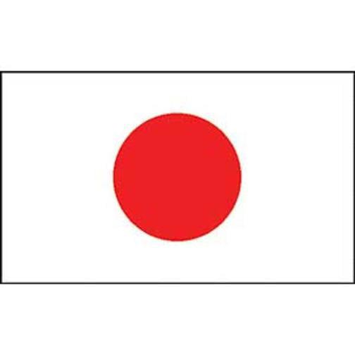"Japan Flag On A Stick 12"" x 18"""