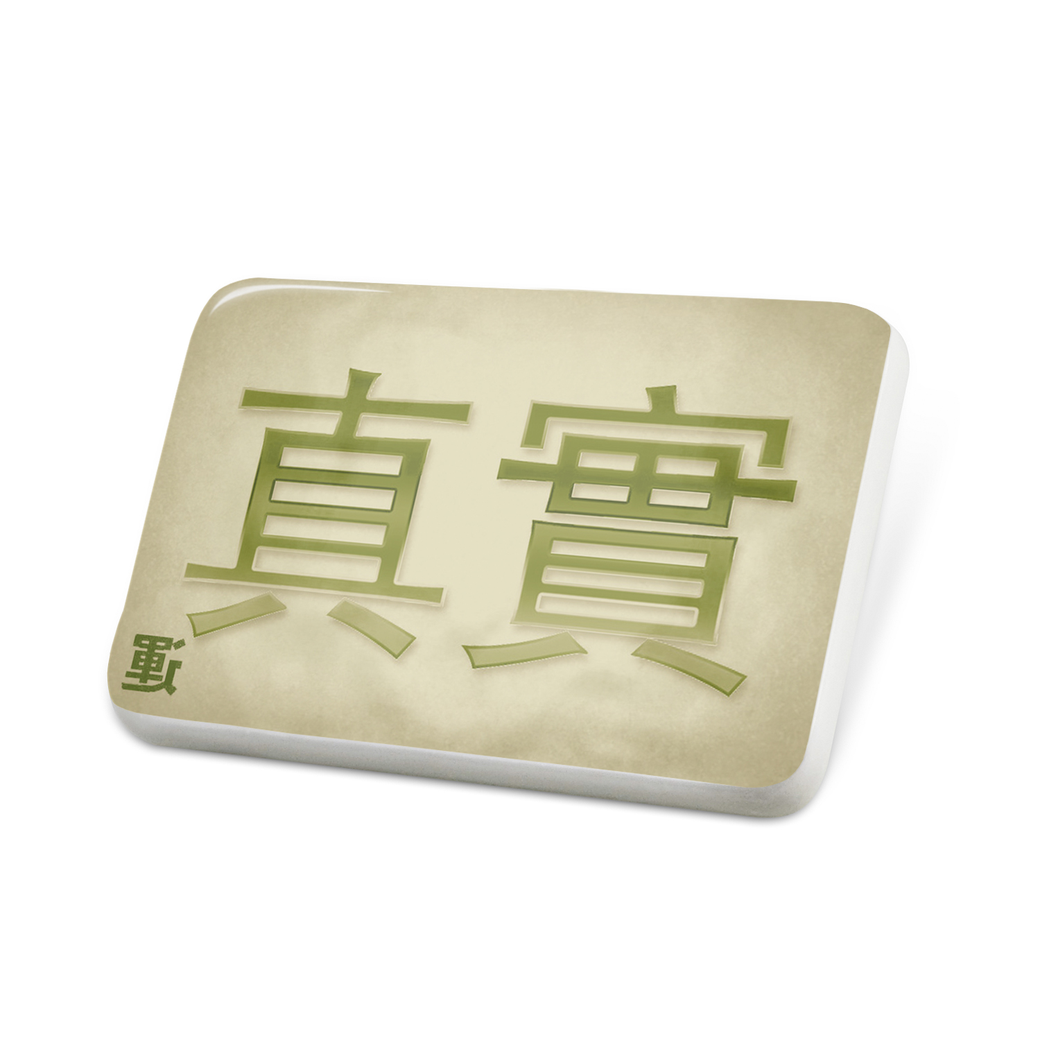 Porcelein Pin Real Chinese characters, green letter Lapel Badge – NEONBLOND