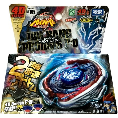 Big Bang Pegasis F:D Beyblade Starter Set BB-105